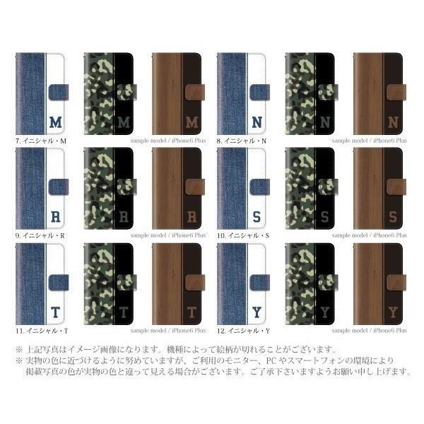 スマホケース 手帳型 iphone7 ケース アイフォン7 携帯ケース 手帳 ケータイのケース アイホン おしゃれ イニシャル|kintsu|04