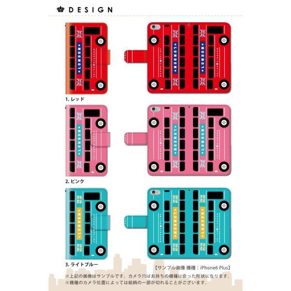 スマホケース 手帳型 iphone7 ケース アイフォン7 携帯ケース 手帳 ケータイのケース アイホン おしゃれ バス|kintsu|02