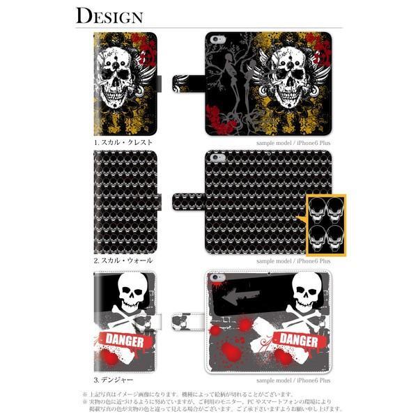 スマホケース 手帳型 iphone7 ケース アイフォン7 携帯ケース 手帳 ケータイのケース アイホン おしゃれ ドクロ|kintsu|02