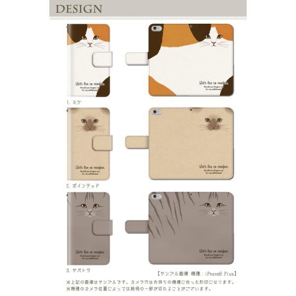 猫 スマホケース 手帳型 iphone7 ケース アイフォン7 携帯ケース 手帳 ケータイのケース アイホン おしゃれ 猫|kintsu|02