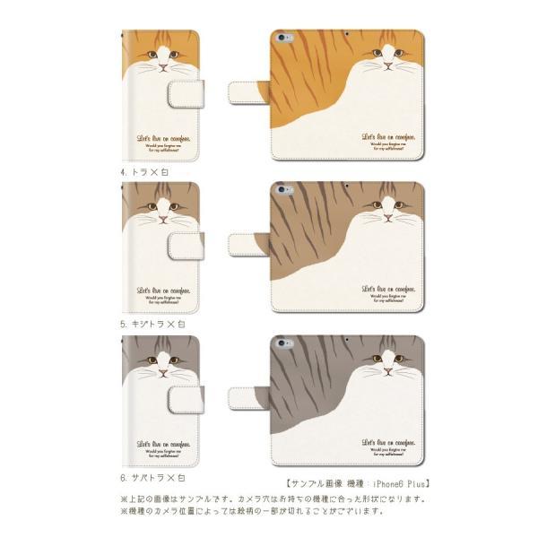 猫 スマホケース 手帳型 iphone7 ケース アイフォン7 携帯ケース 手帳 ケータイのケース アイホン おしゃれ 猫|kintsu|03