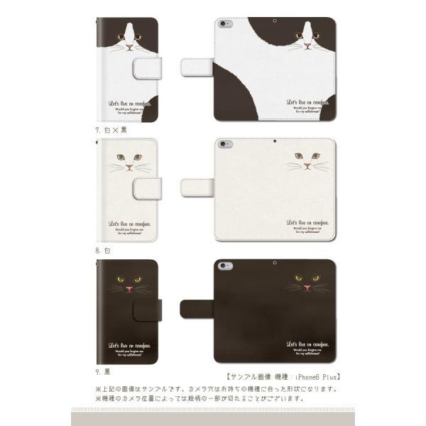 猫 スマホケース 手帳型 iphone7 ケース アイフォン7 携帯ケース 手帳 ケータイのケース アイホン おしゃれ 猫|kintsu|04