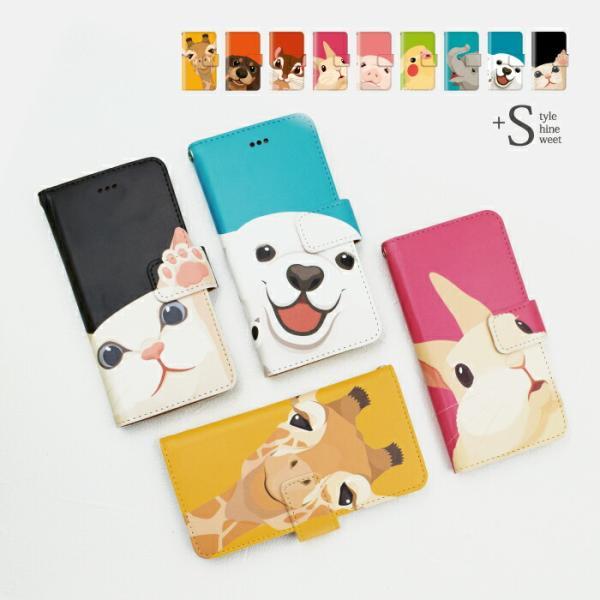 スマホケース 手帳型 iphone7 ケース アイフォン7 携帯ケース 手帳 ケータイのケース アイホン おしゃれ 動物|kintsu