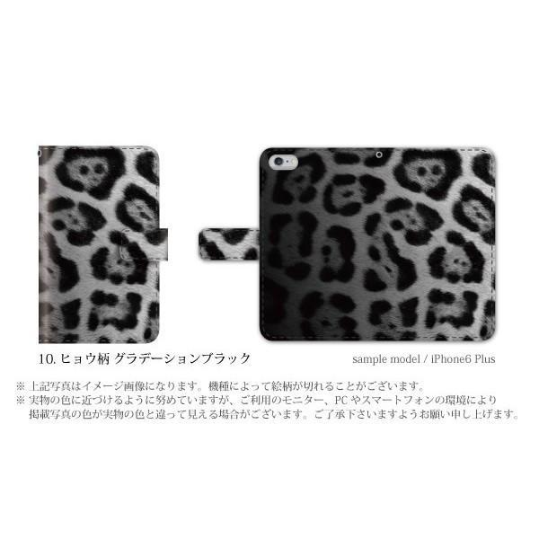 スマホケース 手帳型 iphone7plus iphone7プラス アイフォン7 プラス 携帯ケース 手帳 アイホン おしゃれ ヒョウ kintsu 05
