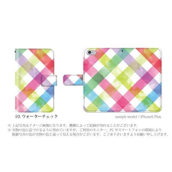 スマホケース 手帳型 iphone7plus iphone7プラス アイフォン7 プラス 携帯ケース 手帳 アイホン おしゃれ 花柄|kintsu|05
