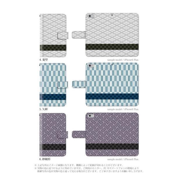 スマホケース 手帳型 iphone7plus iphone7プラス アイフォン7 プラス 携帯ケース 手帳 アイホン おしゃれ 和柄|kintsu|03