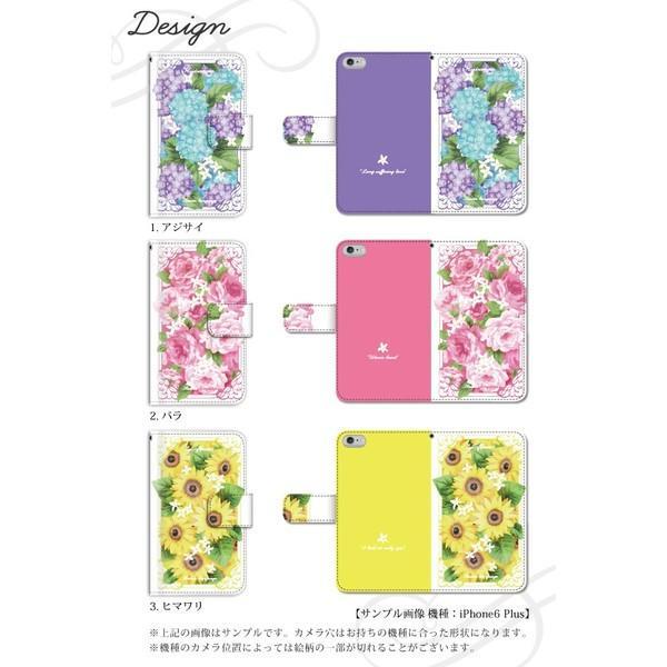 スマホケース 手帳型 iphone7plus iphone7プラス アイフォン7 プラス 携帯ケース 手帳 アイホン おしゃれ 花柄|kintsu|02