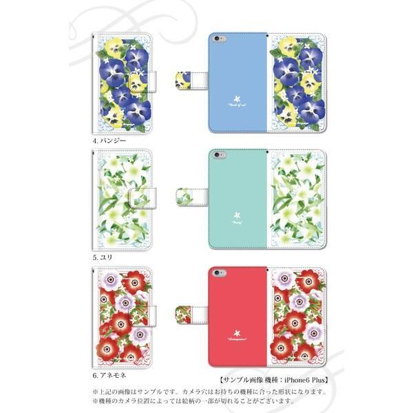 スマホケース 手帳型 iphone7plus iphone7プラス アイフォン7 プラス 携帯ケース 手帳 アイホン おしゃれ 花柄|kintsu|03