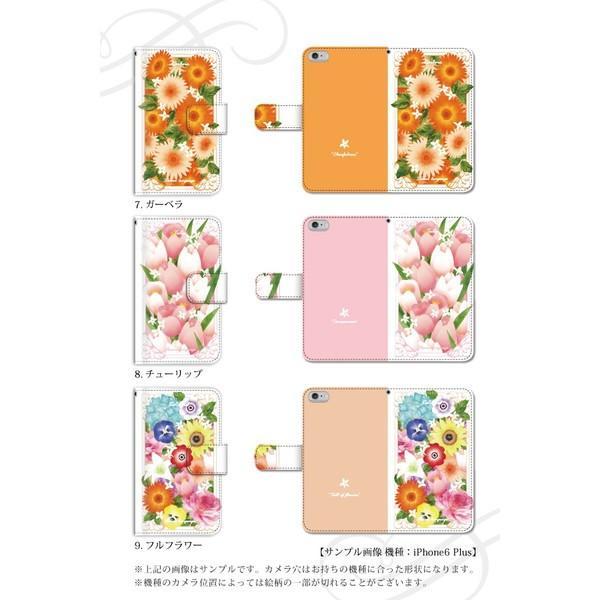スマホケース 手帳型 iphone7plus iphone7プラス アイフォン7 プラス 携帯ケース 手帳 アイホン おしゃれ 花柄|kintsu|04