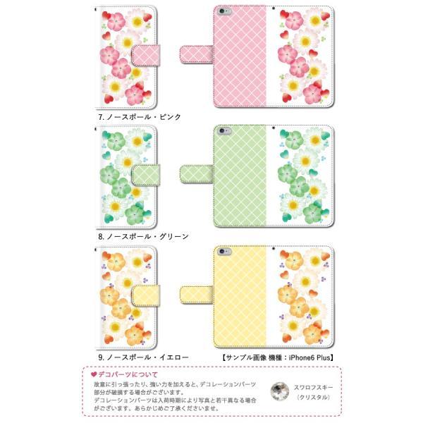 スマホケース 手帳型 iphone7plus iphone7プラス アイフォン7 プラス 携帯ケース 手帳 アイホン おしゃれ 花柄 kintsu 04
