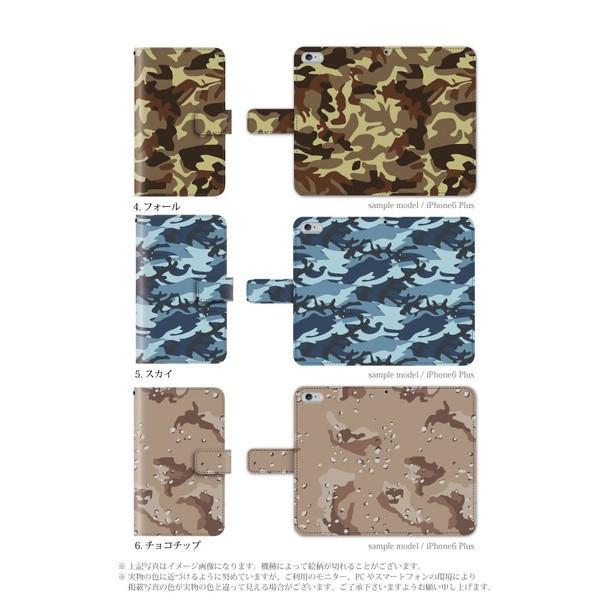 スマホケース 手帳型 iphone7plus iphone7プラス アイフォン7 プラス 携帯ケース 手帳 アイホン おしゃれ 迷彩|kintsu|03
