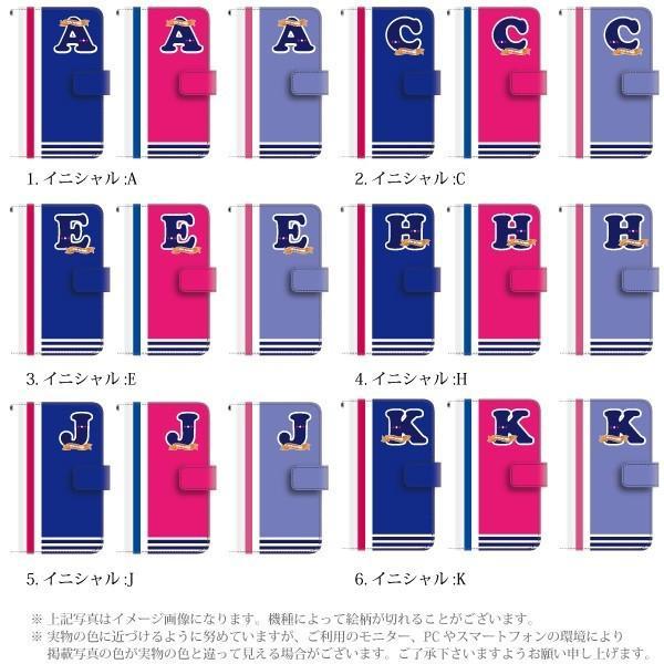スマホケース 手帳型 iphone7plus iphone7プラス アイフォン7 プラス 携帯ケース 手帳 アイホン おしゃれ イニシャル|kintsu|03