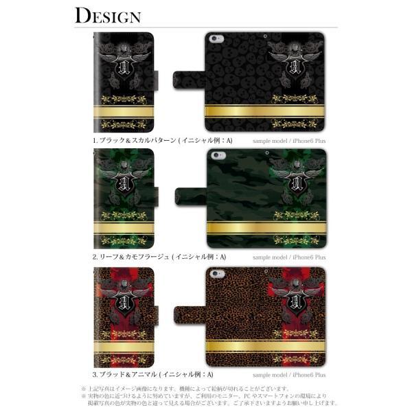 スマホケース 手帳型 iphone7plus iphone7プラス アイフォン7 プラス 携帯ケース 手帳 アイホン おしゃれ イニシャル|kintsu|02