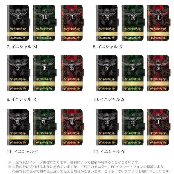 スマホケース 手帳型 iphone7plus iphone7プラス アイフォン7 プラス 携帯ケース 手帳 アイホン おしゃれ イニシャル|kintsu|04