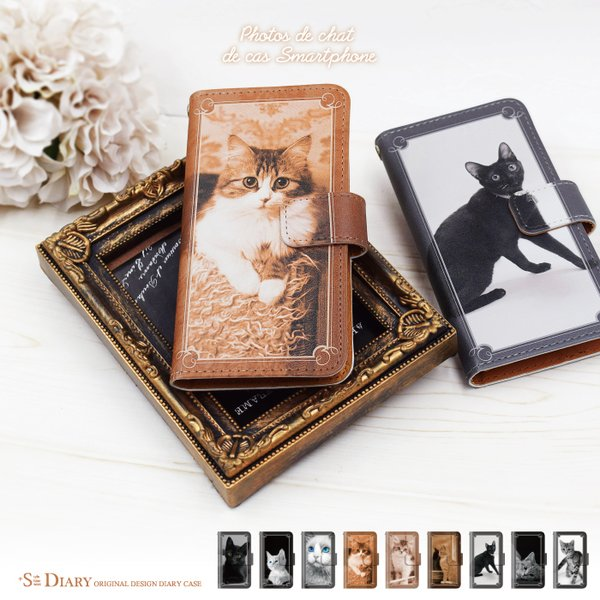 猫 スマホケース 手帳型 iphone7plus iphone7プラス アイフォン7 プラス 携帯ケース 手帳 アイホン おしゃれ 猫|kintsu