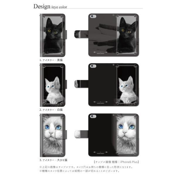 猫 スマホケース 手帳型 iphone7plus iphone7プラス アイフォン7 プラス 携帯ケース 手帳 アイホン おしゃれ 猫|kintsu|02
