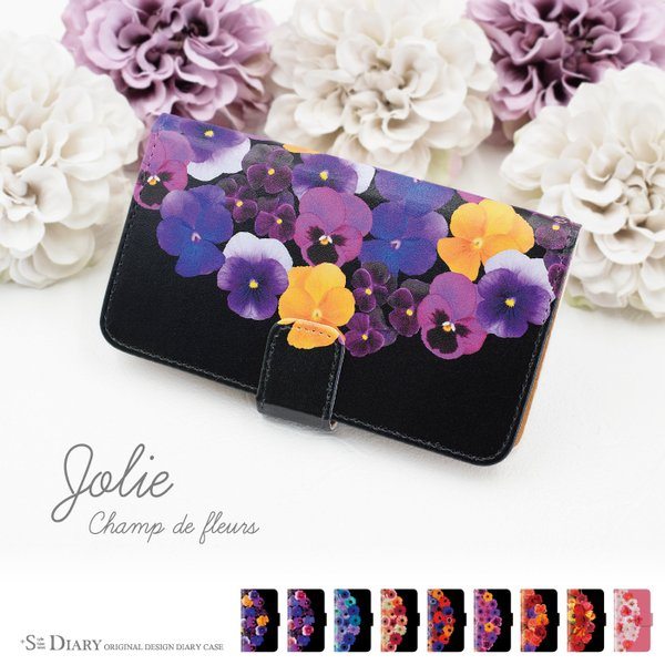 スマホケース 手帳型 iphone7plus iphone7プラス アイフォン7 プラス 携帯ケース 手帳 アイホン おしゃれ 花柄 kintsu