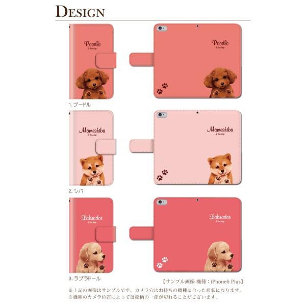 スマホケース 手帳型 iphone7plus iphone7プラス アイフォン7 プラス 携帯ケース 手帳 アイホン おしゃれ 犬|kintsu|02