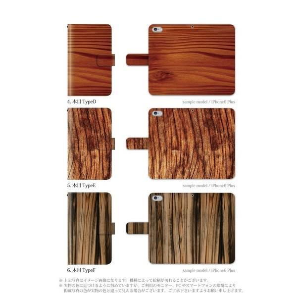 スマホケース 手帳型 iphone8 ケース アイフォン8 携帯ケース スマホカバー 手帳 アイホン おしゃれ 面白い 木 kintsu 03