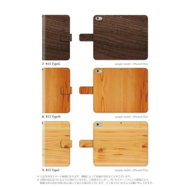 スマホケース 手帳型 iphone8 ケース アイフォン8 携帯ケース スマホカバー 手帳 アイホン おしゃれ 面白い 木 kintsu 04