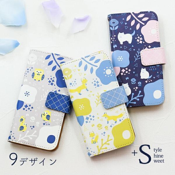 スマホケース 手帳型 iphone8 ケース アイフォン8 携帯ケース スマホカバー 手帳 アイホン おしゃれ 面白い 動物|kintsu