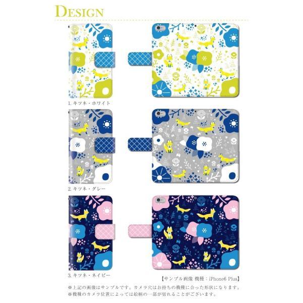 スマホケース 手帳型 iphone8 ケース アイフォン8 携帯ケース スマホカバー 手帳 アイホン おしゃれ 面白い 動物|kintsu|02