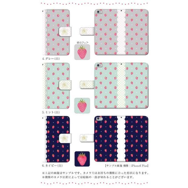 スマホケース 手帳型 iphone8 ケース アイフォン8 携帯ケース スマホカバー 手帳 アイホン おしゃれ 面白い いちご kintsu 03