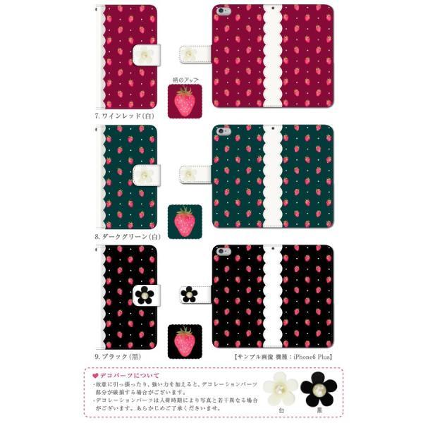 スマホケース 手帳型 iphone8 ケース アイフォン8 携帯ケース スマホカバー 手帳 アイホン おしゃれ 面白い いちご kintsu 04