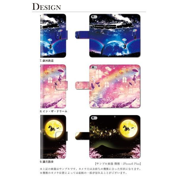 スマホケース 手帳型 iphone8 ケース アイフォン8 携帯ケース スマホカバー 手帳 アイホン おしゃれ 面白い 宇宙|kintsu|04