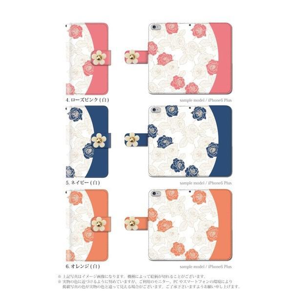 スマホケース 手帳型 iphone8 ケース アイフォン8 携帯ケース スマホカバー 手帳 アイホン おしゃれ 面白い 花柄|kintsu|03