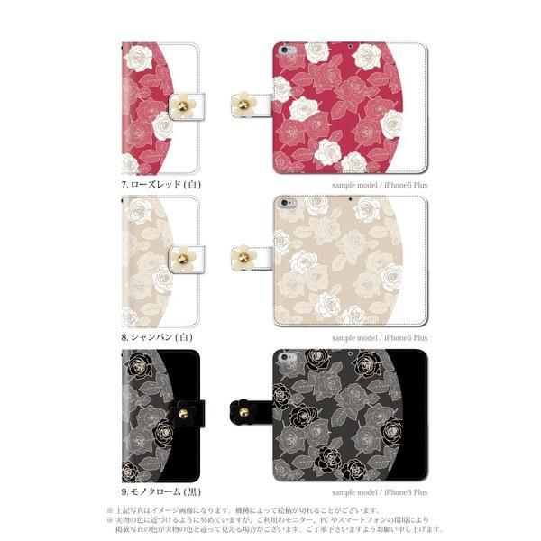 スマホケース 手帳型 iphone8 ケース アイフォン8 携帯ケース スマホカバー 手帳 アイホン おしゃれ 面白い 花柄|kintsu|04