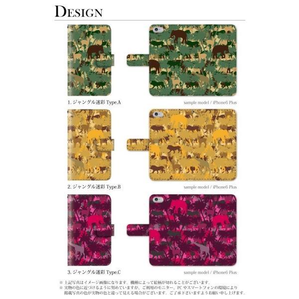 スマホケース 手帳型 iphone8 ケース アイフォン8 携帯ケース スマホカバー 手帳 アイホン おしゃれ 面白い 動物 迷彩|kintsu|02