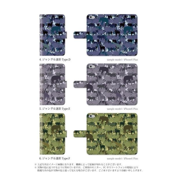 スマホケース 手帳型 iphone8 ケース アイフォン8 携帯ケース スマホカバー 手帳 アイホン おしゃれ 面白い 動物 迷彩|kintsu|03