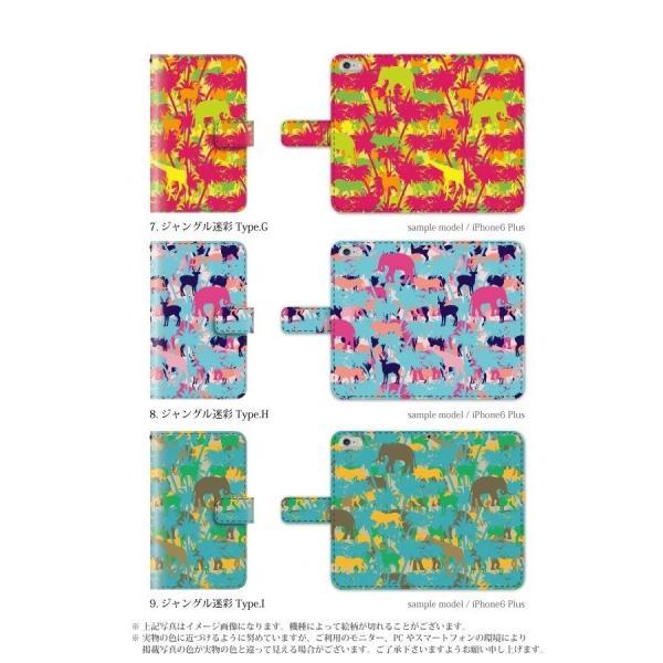 スマホケース 手帳型 iphone8 ケース アイフォン8 携帯ケース スマホカバー 手帳 アイホン おしゃれ 面白い 動物 迷彩|kintsu|04