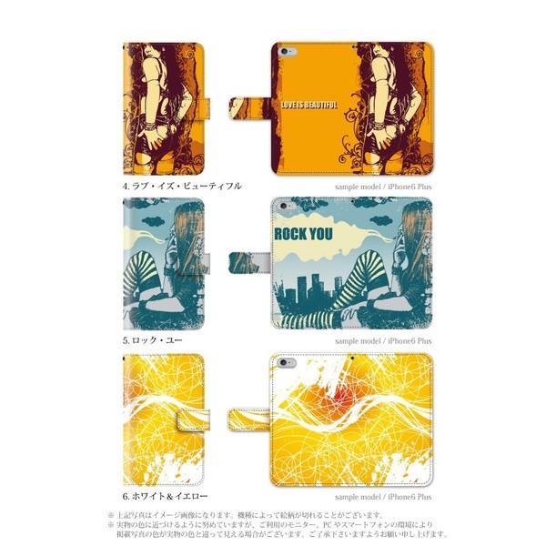 スマホケース 手帳型 iphone8 ケース アイフォン8 携帯ケース スマホカバー 手帳 アイホン おしゃれ 面白い おしゃれ|kintsu|03