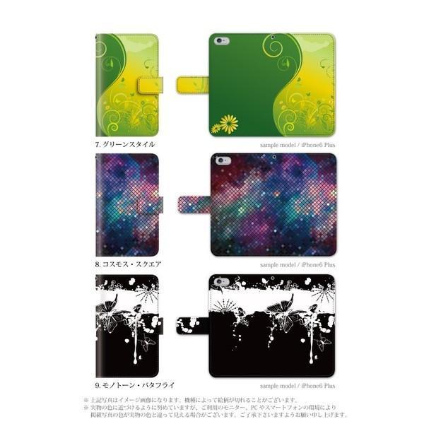スマホケース 手帳型 iphone8 ケース アイフォン8 携帯ケース スマホカバー 手帳 アイホン おしゃれ 面白い おしゃれ|kintsu|04