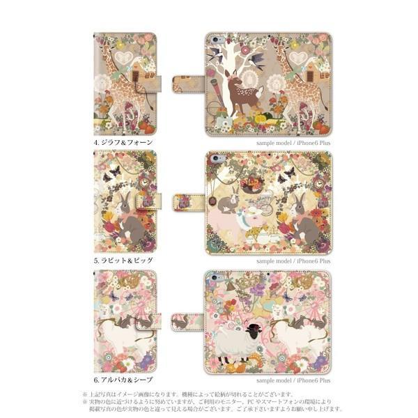 スマホケース 手帳型 iphone8 ケース アイフォン8 携帯ケース スマホカバー 手帳 アイホン おしゃれ 面白い 動物|kintsu|03