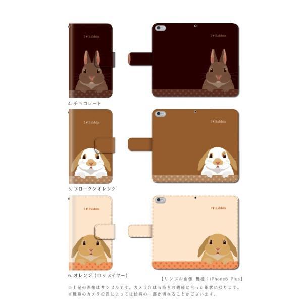 スマホケース 手帳型 iphone8 ケース アイフォン8 携帯ケース スマホカバー 手帳 アイホン おしゃれ 面白い うさぎ|kintsu|03