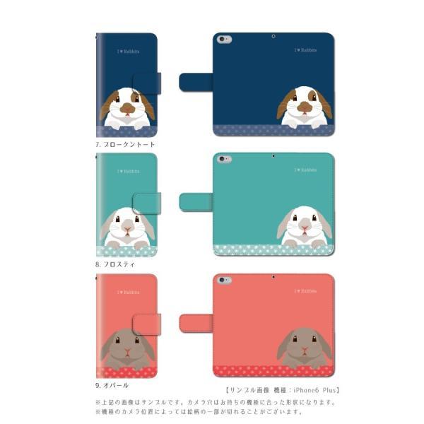 スマホケース 手帳型 iphone8 ケース アイフォン8 携帯ケース スマホカバー 手帳 アイホン おしゃれ 面白い うさぎ|kintsu|04