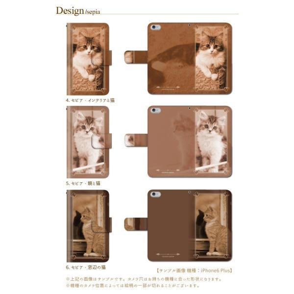 猫 スマホケース 手帳型 iphone8 ケース アイフォン8 携帯ケース スマホカバー 手帳 アイホン おしゃれ 面白い 猫|kintsu|03