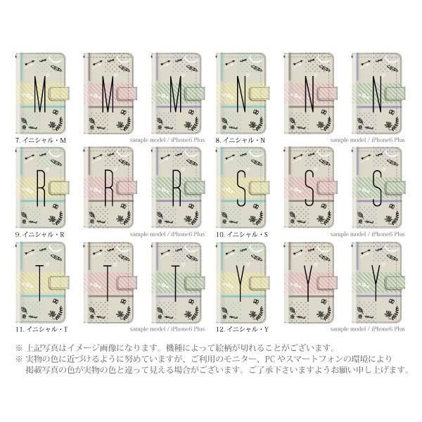 スマホケース 手帳型 iphone8plus ケース iphone8プラス アイフォン8 プラス 携帯ケース 手帳 アイホン おしゃれ イニシャル|kintsu|04