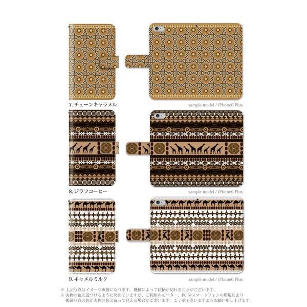 スマホケース 手帳型 iphone8plus ケース iphone8プラス アイフォン8 プラス 携帯ケース 手帳 アイホン おしゃれ おしゃれ kintsu 04