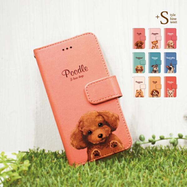 スマホケース 手帳型 iphone8plus ケース iphone8プラス アイフォン8 プラス 携帯ケース 手帳 アイホン おしゃれ 犬|kintsu