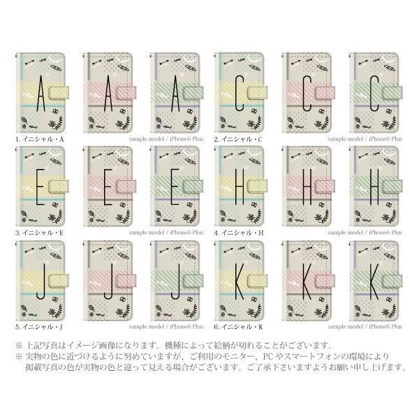 スマホケース 手帳型 iphonex ケース 携帯ケース アイフォンx スマホカバー 手帳 アイホン おしゃれ 面白い イニシャル|kintsu|03