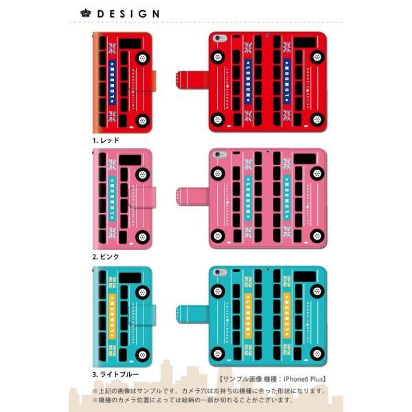 スマホケース 手帳型 iphonex ケース 携帯ケース アイフォンx スマホカバー 手帳 アイホン おしゃれ 面白い バス|kintsu|02