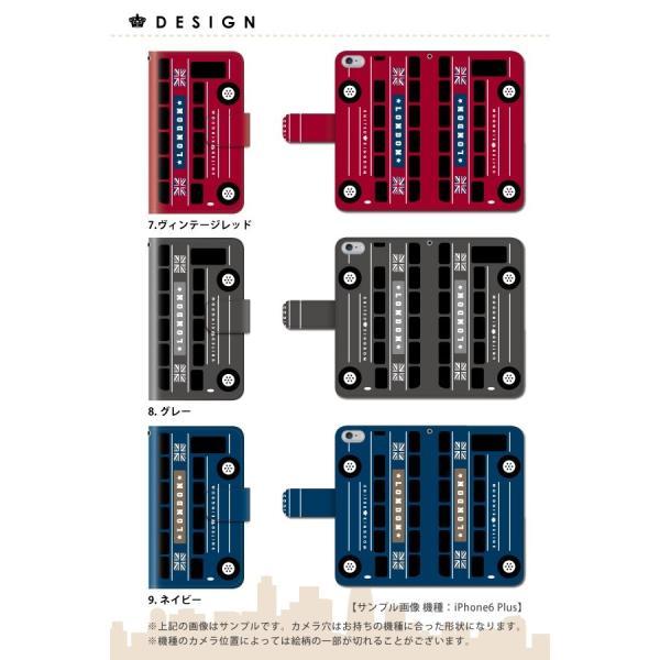 スマホケース 手帳型 iphonex ケース 携帯ケース アイフォンx スマホカバー 手帳 アイホン おしゃれ 面白い バス|kintsu|04