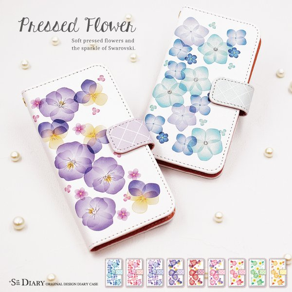 スマホケース 手帳型 iphonex ケース 携帯ケース アイフォンx スマホカバー 手帳 アイホン おしゃれ 面白い 花柄|kintsu