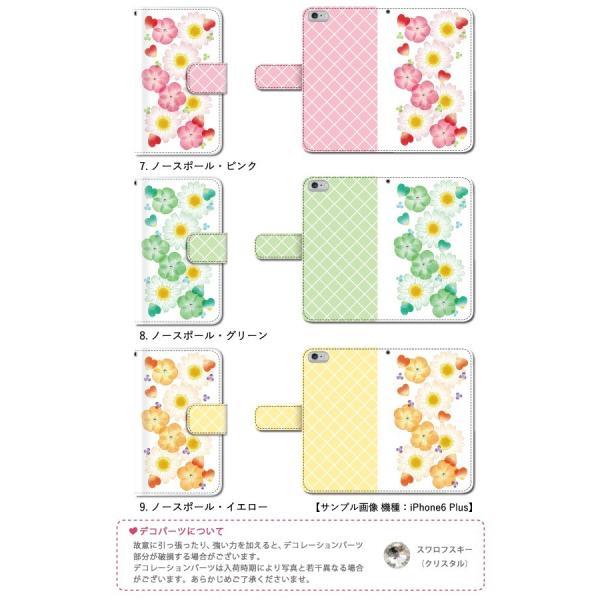 スマホケース 手帳型 iphonex ケース 携帯ケース アイフォンx スマホカバー 手帳 アイホン おしゃれ 面白い 花柄|kintsu|04