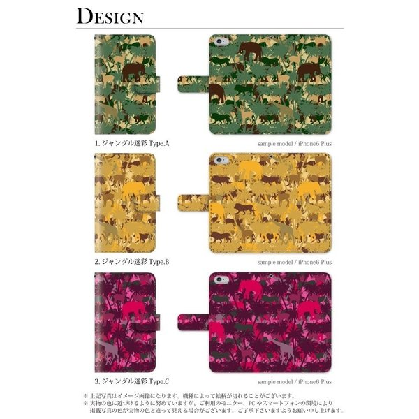 スマホケース 手帳型 iphonex ケース 携帯ケース アイフォンx スマホカバー 手帳 アイホン おしゃれ 面白い 動物 迷彩|kintsu|02