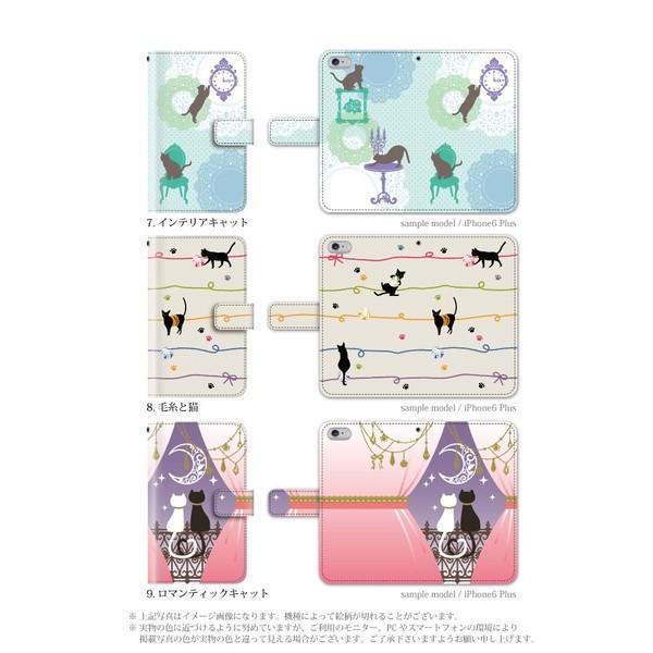 猫 スマホケース 手帳型 iphonex ケース 携帯ケース アイフォンx スマホカバー 手帳 アイホン おしゃれ 面白い 猫|kintsu|04